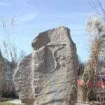Limestone Sign